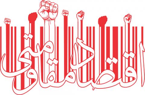 متن ابلاغيه رهبر معظم انقلاب